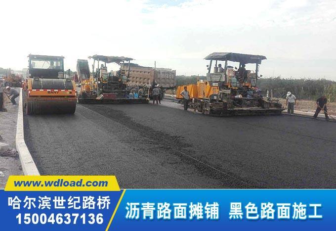 沥青路面施工