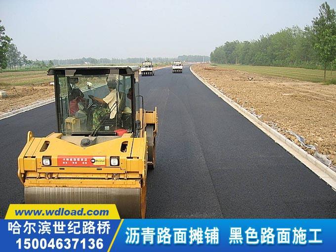 哈尔滨小区沥青道路修补